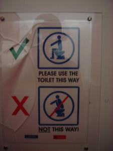 poop this way