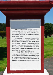 Te Tirito o Waitangi Waitangi marae Pahai Bay of Islands New Zealand
