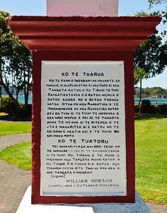 Te Tirito o Waitangi Waitangi marae Pahai Bay of Islands New Zealand