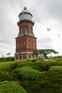 Water Tower Invercargill