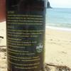 Green Man IPA we drank on the beach at Te Pukatea Bay