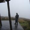 Mangatepopo Hut.  Droid says its raining outside.