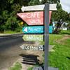 Rustic cafe sign, Tairua, Coromandel.