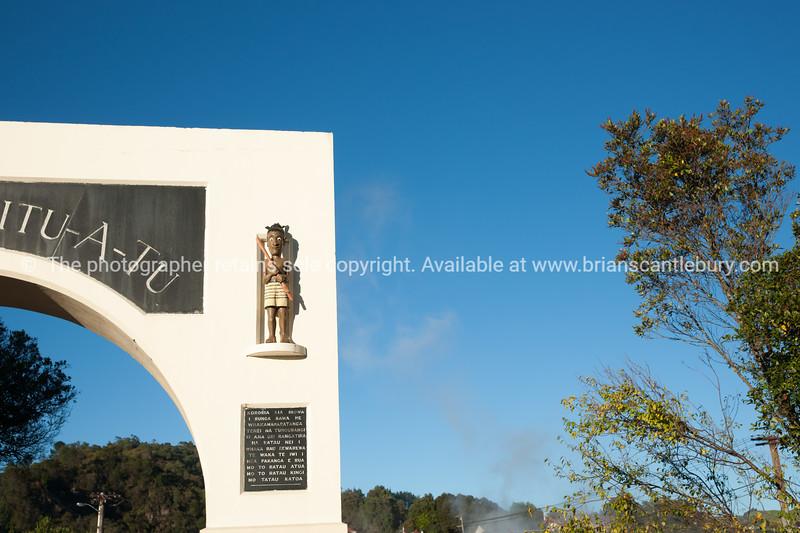 Entrance arch to the Whakarewarewa Living Thermal Village, Rotorua.