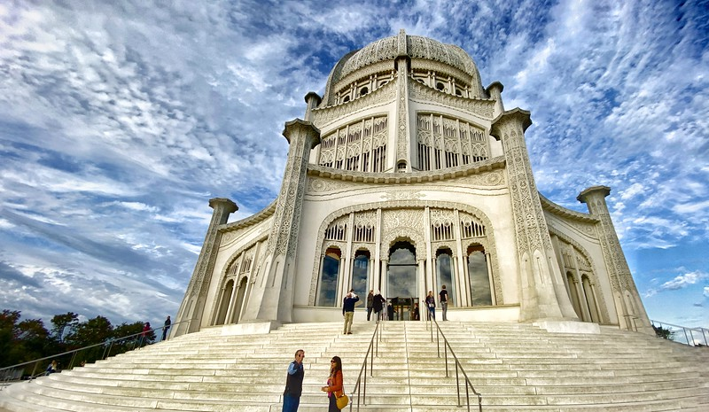 Visitors to the Baha'i Temple - Wilmette, Illinois