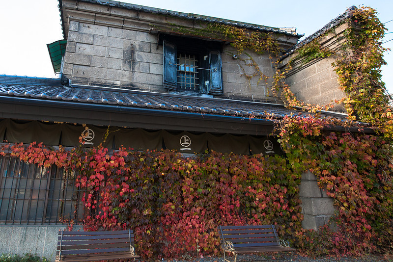 Japan_2012-IMG-0327