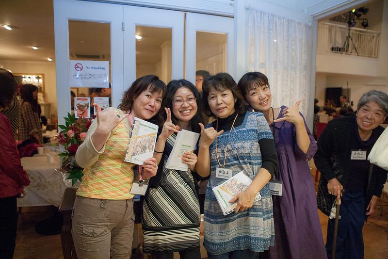 Japan_2012-IMG-0425