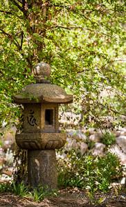 Botanical Gardens 0513-0153