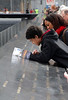 Ground Zero Memorial 04-15-13 (059)c