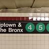 Brooklyn Bridge City Hall Subway Station - New York City