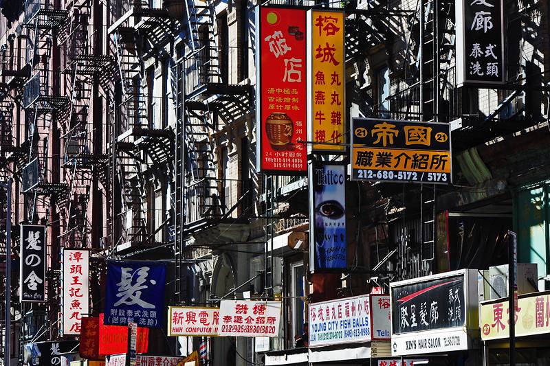 Chinatown - 2011