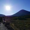 Jason Phoebe Mt Ngauruhoe Tongariro Alpine Crossing Summer January 2016