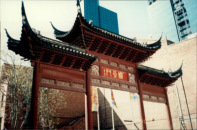Melbourne: entrance to Chinatown