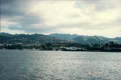 Honolulu: Pearl Harbor - Visitor Center