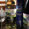 South Hampton: Wine selections at Jewell Towne Vineyards in South Hampton. Bryan Eaton/Staff Photo