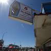 Salisbury: The afternoon sun shines bright on a cool late summer Saturday at Salisbury Beach Center. Jim Vaiknoras/staff photo