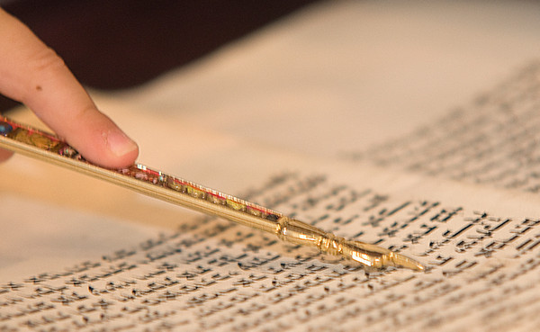 Pointing to a passage a in the Torah