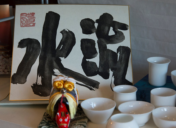 JIM VAIKNORAS/Staff photo Japanese calligraphy and other items for sale at Hanna Japan in Newburyport.