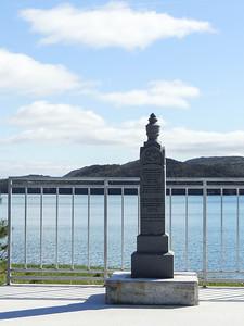 Piercey Memorial