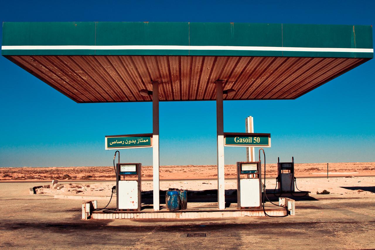 SAHARA GAS STATION