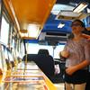 Thunder Book Bus