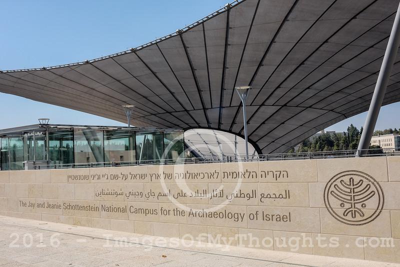 Rare Papyrus Unveiled in Jerusalem, Israel