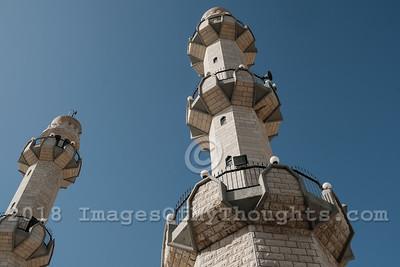 The Ahmadiyya Muslim Community in Haifa, Israel