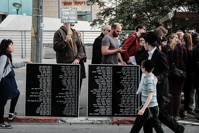 Deir Yassin Massacre 70 Year Commemoration in Jerusalem, Israel