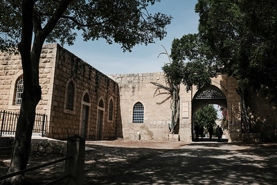 Beit Jamal is a Catholic monastery run by Salesian monks near Beit Shemesh, Israel.  The site is identified with the Byzantine town of Caphargamala or Kfar Gamla and it is largely accepted that in Byzantine times this was considered to be the burial site of St. Stephen, Rabbi Gamaliel, Nicodemus and Gamaliel's son Abibos. The St. Stephen's Church was built in 1930 on the ruins of a 5th century Byzantine church discovered on the site in 1916. The monastery produces and markets its own honey, olive oil and wine and has a small shop that offers its produce.