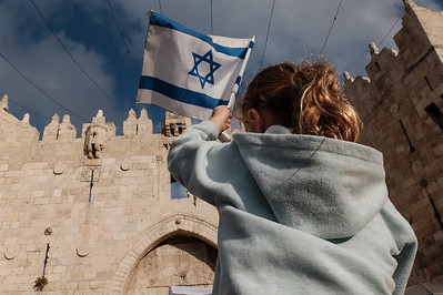 Dance of Flags 2018 in Jerusalem, Israel