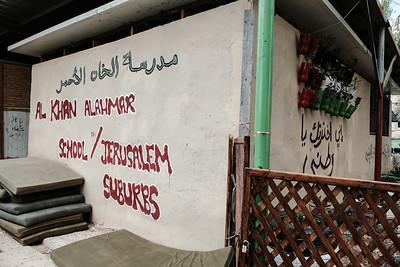 Eviction Threat to Bedouins, Khan Al Ahmar, Israel