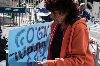 Protesting Netanyahu in Israel