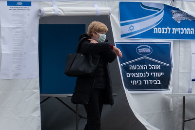 Israel Parliamentary Elections 2020