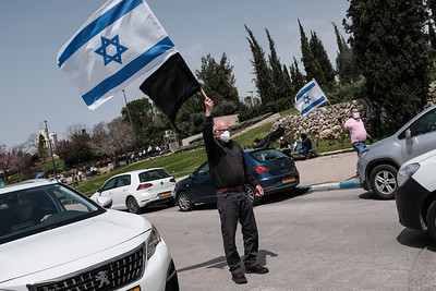 Black Flags Protest Convoy in Jerusalem