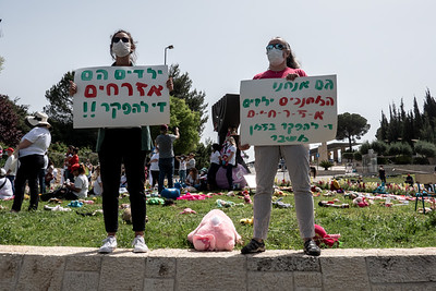 COVID-19: PROTESTS: Israel