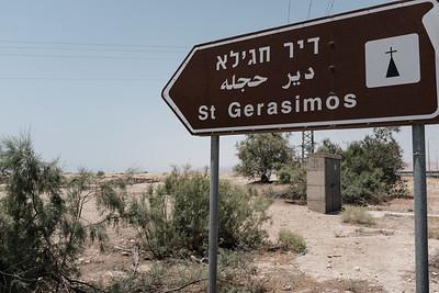 Deir Hajla of Gerasimus in Israeli Jordan Valley