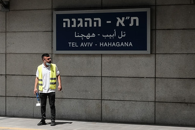COVID-19: RECOVERY: Trains Resume in Israel
