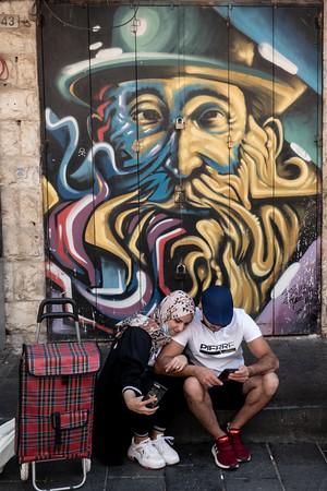 COVID-19: LOCKDOWN: Jewish New Year in Israel