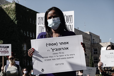 Domestic Violence Protest in Jerusalem