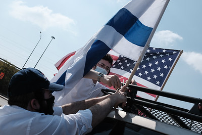 Israel: Trump Reelection Support Convoy