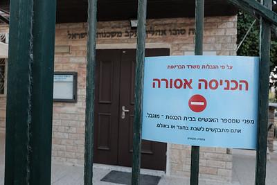 COVID-19: RELIGION: Israel