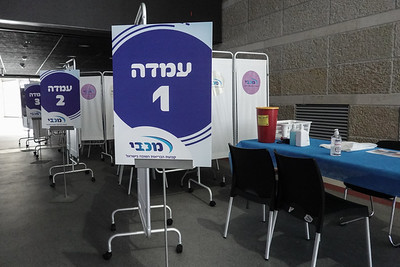 COVID-19: RECOVERY: Vaccinations Begin in Israel