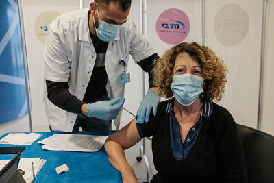 COVID-19: Vaccinations Begin In Israel