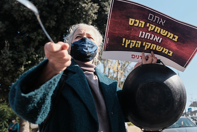 COVID-19: PROTESTS: Jerusalem