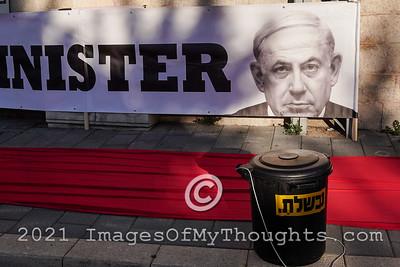 Netanyahu Corruption Trial in Jerusalem