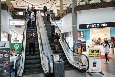COVID-19: ECONOMY: Israel