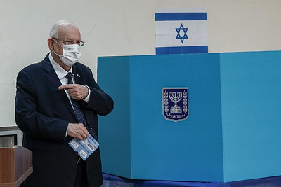 Israel National Elections 2021