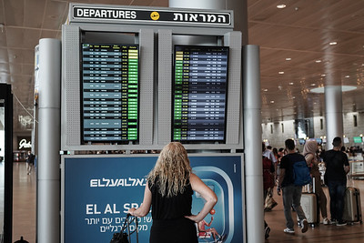 COVID-19: Possible New Outbreak in Israel
