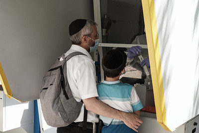 COVID-19: TESTING: Israel
