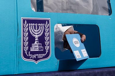 Israel Parliamentary Elections 2021 Preparations